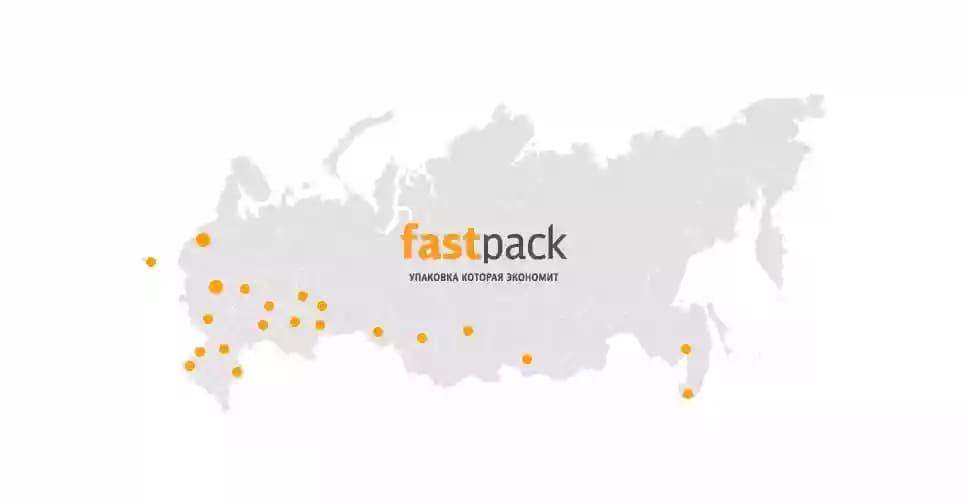 Производитель Фастпак (Фастпэк) открыл новый офис в Москве.