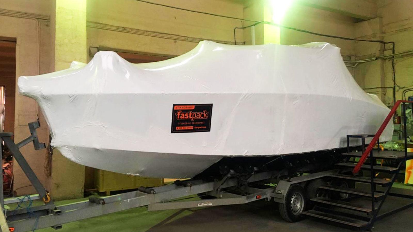 Консервация судов в термоусадочную пленку и установка вентиляционных отверстий.